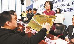 北京电影节搭建版权贸易平台 促进内容与渠道对接
