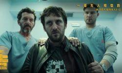 西班牙悬疑片《警告》公映 双线并行叙事引关注