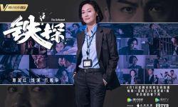 惠英红时隔八年回归TVB 新作《铁探》1日晚开播
