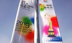 开幕倒计时14天 第九届北影节召开青年志愿者培训