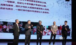 红影计划促进青少年影视创作 王子异自曝曾拍短片