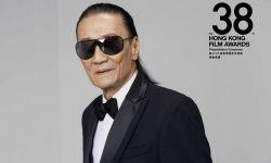 谢贤获香港电影金像奖终身成就奖:见证港片历史