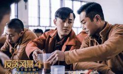 电影《反贪风暴4》里演反派 林峰:给观众更多新鲜感