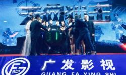 侯璎珏回归大荧幕 出席动作电影《天网狙击》发布会