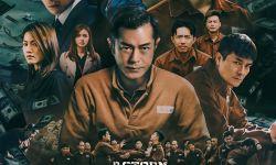 电影《反贪风暴4》猫眼评分9.3,成同系列口碑最佳影片