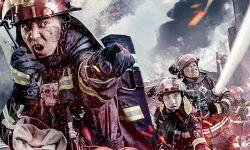 电影《特勤精英之生死救援》今日上线,再现消防英雄日常