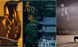 第九届北影节北京市场大解析 行业对话精彩聚集