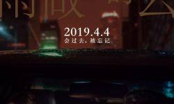 6位主演演技集体承包热搜,电影《风雨云》用口碑刷屏!