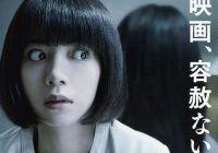 """新版《贞子》发布预告片 """"恐怖明星""""?#33713;?#30005;视"""