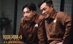 清明档6.95亿票房创历史最佳,《反贪4》夺冠