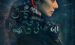 电影《一个母亲的复仇》曝新海报 改编自印度真实事件