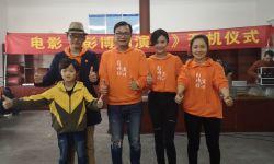 励志教育电影《彭博的演讲》4月9日在宜昌开机