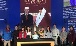 中国艺术电影《红花绿叶》被佛罗里达大学纳入馆藏
