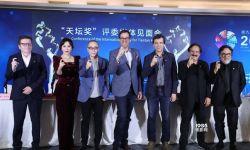 记者发问北影节评委会 曹保平:工作是发现好电影