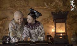 爱奇艺:美国的学习者和中国视频领域的开拓者