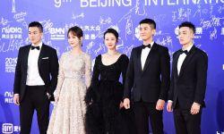 电影《烈火·英雄》剧组现身北影节 欧豪杨紫亮相红毯