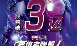 电影《复仇者联盟4》预售票房破3亿 首日超《复联3》