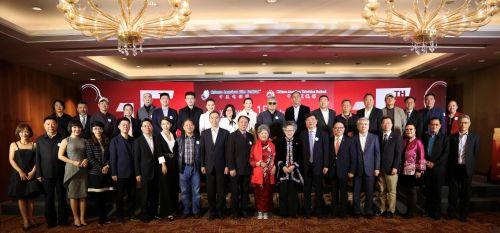 第15屆中美電影節、中美電視節發布會亮相2019北京國際電影節