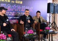 电影《复联4》导演:我们和中国建立了强烈的恋爱关系