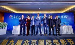 """""""天坛奖""""评委谈北京国际电影节:国际化的社区"""