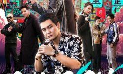 电影《孤胆江湖》定档4月23日 连凯铲除贩毒团伙