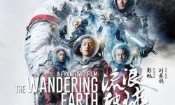 《流浪地球》在韩上映,好评如潮,被赞能媲美好莱坞大片!