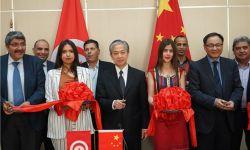 中国电影走进突尼斯
