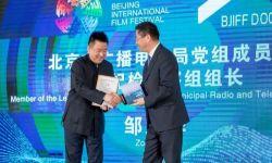 纪录电影《港珠澳大桥》重磅亮相北京国际电影节纪录单元