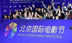 """第九届北京国际电影节闭幕暨""""天坛奖""""揭晓"""