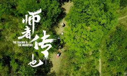 百集微纪录片《丝路,我们的故事》央视纪录频道首播