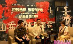 廖凡张奕聪亮相济南 分享电影《雪暴》幕后故事