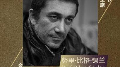 """上影节迎来""""土耳其国宝""""导演 锡兰9部作品展映"""