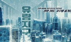 《流浪地球》韩国首映动员1万人次 首周末排名15