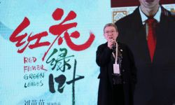 电影《红花绿叶》亮相院线推介会 刘苗苗分享创作初衷