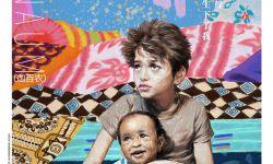 电影《何以为家》曝光终极海报 正式公映引爆泪腺