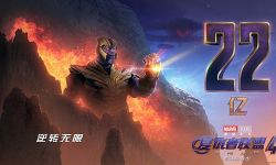 势不可挡!电影《复仇者联盟4》中国创21项票房纪录