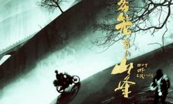 电影《云雾笼罩的山峰》发终极海报 呼应多线叙事特质