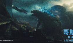 电影《哥斯拉2》曝最强宿敌版预告 基多拉恶战哥斯拉