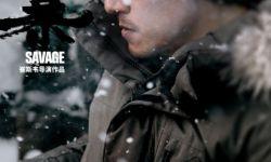 电影《雪暴》今上映曝人物海报 嗜血枪战尽显暴力美学