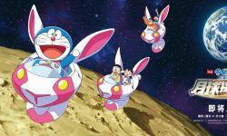 动画电影《哆啦A梦:大雄的月球探险记》确定引进
