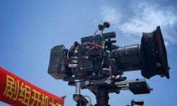 电影《误杀》低调开机 郝蕾首部导演长片改名开拍?