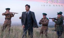 电影《音乐家》剧组获哈首任总统接见 郎朗陈坤齐相挺