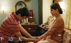 贾樟柯监制《半边天》印度篇曝光 关注印度女性