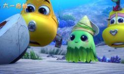 最新《潜艇总动员》发布预告片 海底迎来外星人