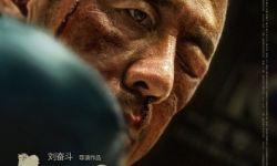 杨坤主演《冠军的心》首曝海报预告 定档6月14日