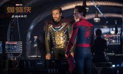 电影《蜘蛛侠:英雄远征》首曝正片片段 开启多元宇宙