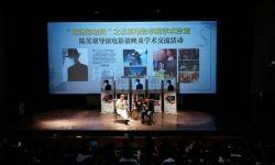 亚洲影视周之北京电影学院学术沙龙活动正式开展