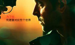 电影《无所不能》为爱对抗全世界 盲人反杀操作超神