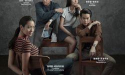 电影《天才枪手》将翻拍英文版,曾创下泰国引进片最高票房