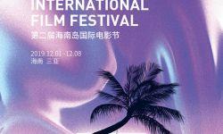 海南国际电影节将设立